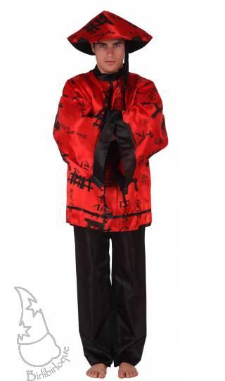 Vestuario Chino Para Hombre