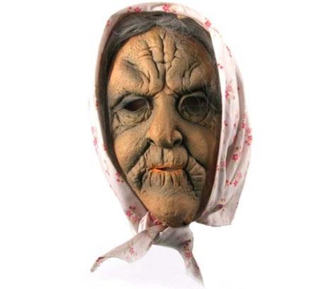 máscaras Halloween vieja